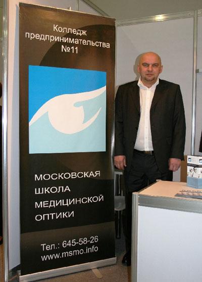 Заместитель руководителя  РЦ МШМО Николаев В.Ю.