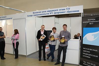 Студенты МШМО с димпломами участников Конкурса