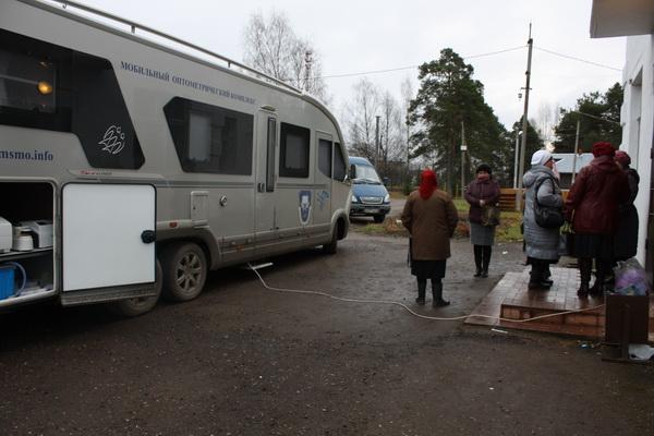 Мобильный оптометрический комплекс в селе Антропово.jpg